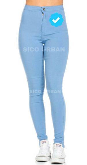 Pantalon De Bengalina Elastizado - Chupin - Mujer - Colores