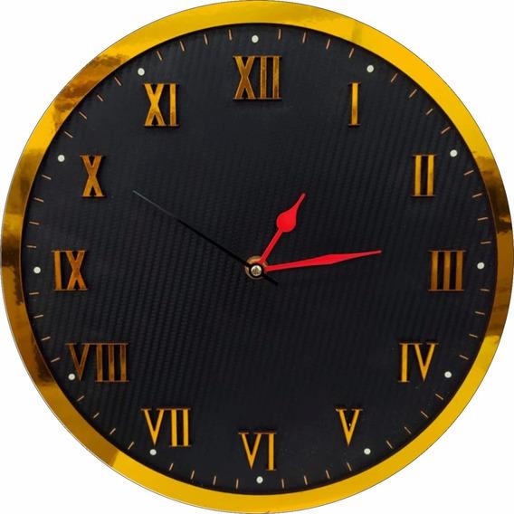 Reloj De Pared, Diseño Elegante Con Fibra De Carbono