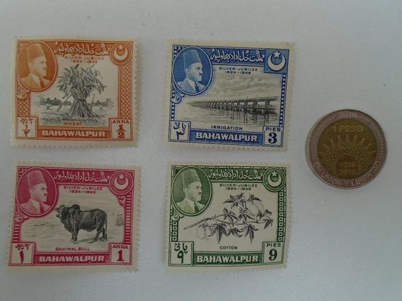 Estampilla Pakistan Antigua