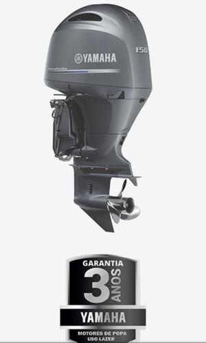 Motor De Popa Yamaha 90 Hp Okm 12 X Cartao
