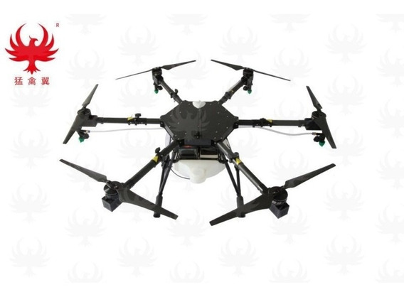 Drone Agricola Pulverizador Jmr-v1200hz