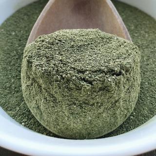 Ora Pro Nobis Em Pó (pereskia Aculeata) - 1kg
