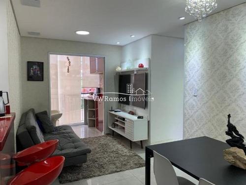 Imagem 1 de 16 de Apartamento Em Condomínio Padrão Para Venda No Bairro Vila Formosa, 2 Dorm, 1 Vaga, 54 M² - 1166
