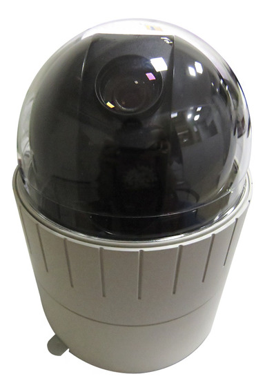 Câmera De Rede Ip Dome Icanview250 26s Uso Interno Externo