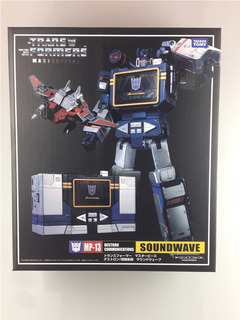 Transformers Soundwave Reissued Masterpiece.