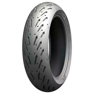 Cubierta 190 50 17 73w Michelin Pilot Road 5 Sti Motos