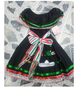 Vestido Para 15 A Os En Verde Vestidos Negro En Distrito
