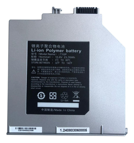 Drive Bateria Universal Notebook 9mm
