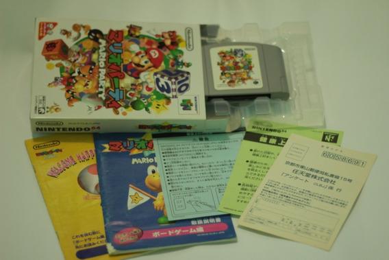 Mario Party Original Japones Completo Para Nintendo 64 N64