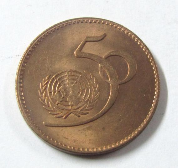 Moneda De Pakistan 1995 5 Rupias 50 Aniversario De Onu