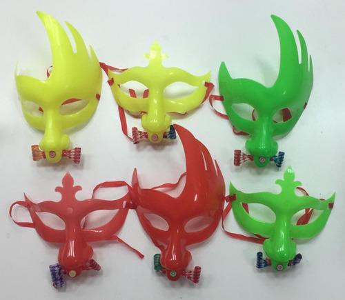 50 Máscaras Cotillón Colores Con Chifle Cumpleaños Fiestas
