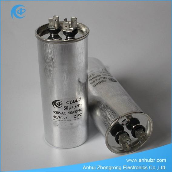 Capacitor 50uf 250vac