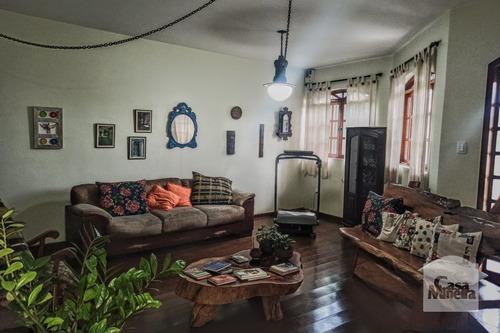 Imagem 1 de 15 de Casa À Venda No São Geraldo - Código 266383 - 266383
