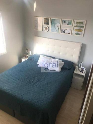 Apartamento À Venda, 62 M² Por R$ 498.000,00 - Vila Guarani (zona Sul) - São Paulo/sp - Ap0860