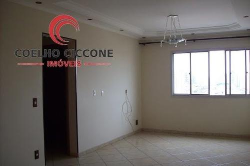 Imagem 1 de 15 de Compre Apartamento Em Santa Maria - V-433