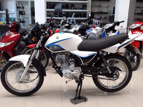 Motomel S2 Cg 150 2018 0km Base