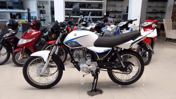 Motomel S2 Cg 150 2019 0km Base