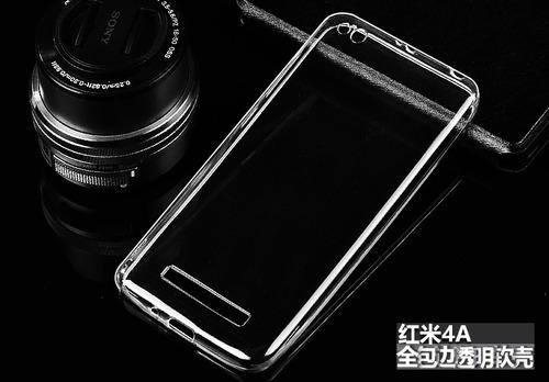 Imagen 1 de 1 de Funda Tpu Transparente Para Equipos Xiaomi Envío Gratis