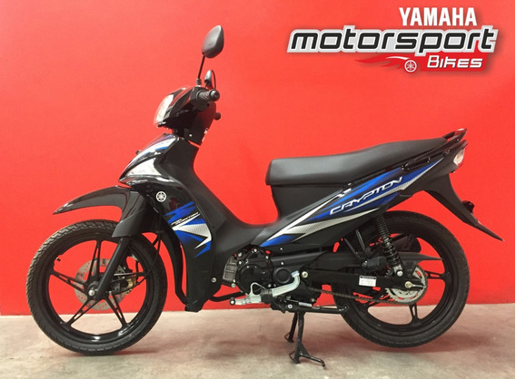 Yamaha Crypton 115 Documentos Incluidos