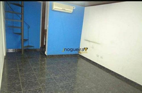 Sala À Venda, 25 M² Por R$ 185.000,00 - Vila Olímpia - São Paulo/sp - Sa1054