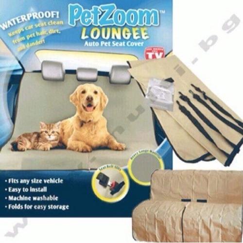 Alfombra Protectora Para Mascotas Pet Zoom Loungee