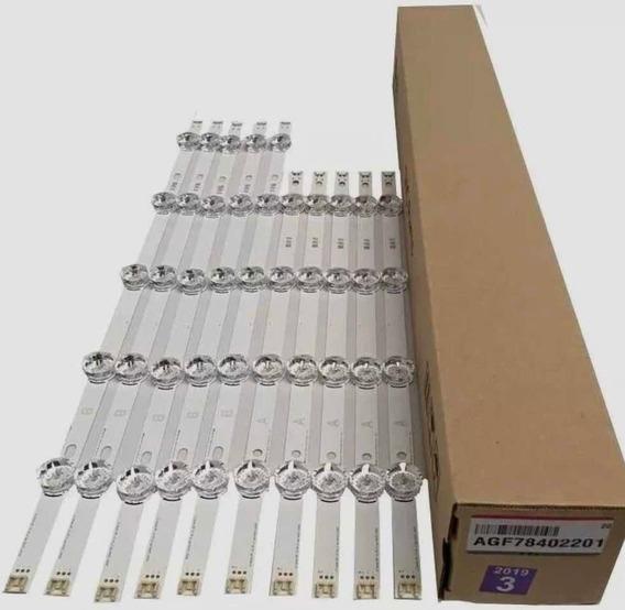 Kit Barras Led Lg 49lb5500 49lb6200 49lf5500 49lf6200 Orig.