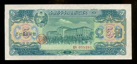 Cédulas Da Coreia Do Norte (duas) - Flor Estampa - L.365