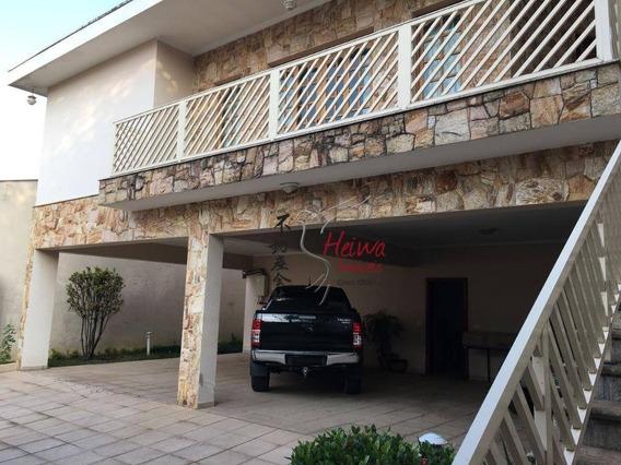 Casa Residencial À Venda, City América, São Paulo. - Ca0688