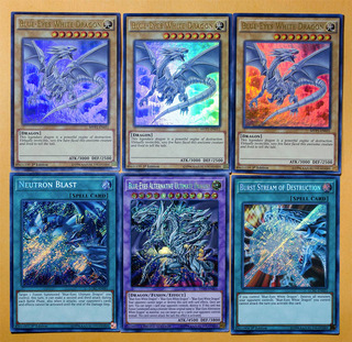Todo X 13 Dolares. Combo Blue-eyes White Dragon Yugioh
