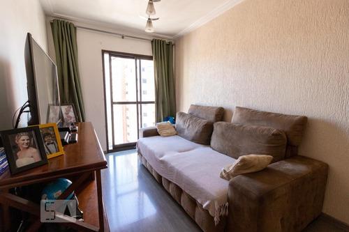 Apartamento À Venda - Tatuapé, 3 Quartos,  75 - S893133088