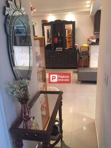 Apartamento Residencial Para Venda E Locação, Brooklin, São Paulo. - Ap20220