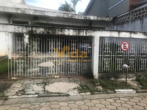 Imagem 1 de 6 de Casa A Venda  Em Centro  -  Osasco - 44948