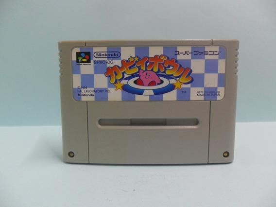 K004 Kirby Bowl ( Kirby