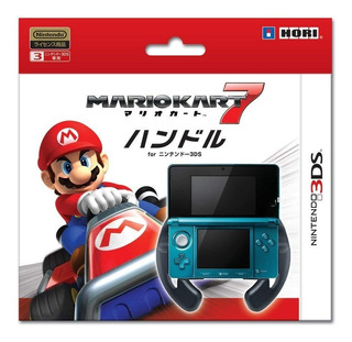 Mario Kart 7 Handle - Nintendo 3ds