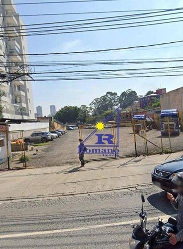 Imagem 1 de 3 de Terreno Para Alugar, 2940 M² Por R$ 30.000,00/mês - Vila Carrão - São Paulo/sp - Te0166