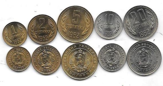 Serie 5 Monedas Bulgaria Año 1962 Sin Circular