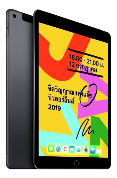 iPad 7 10,2 , Wi-fi +4g Celular, 128 Gb A10 - Dmpz44c1mdfy