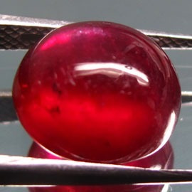Jfa - 7,91cts Rubi Cor Super Vermelha Para Joias !!!