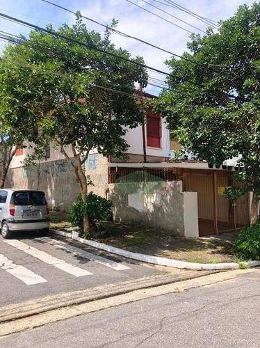 Sobrado À Venda, 125 M² Por R$ 580.000,00 - Vila Mascote - São Paulo/sp - So0044