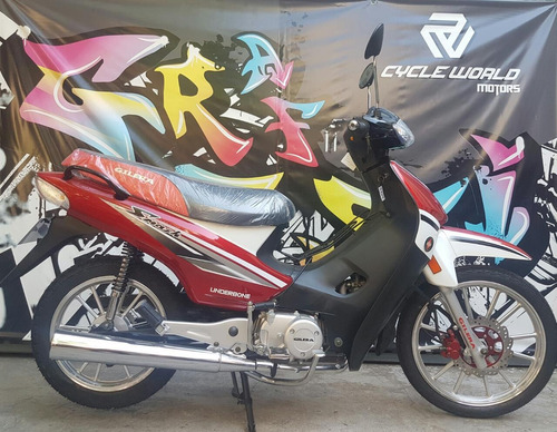 Moto Gilera Smash 110 Full  0km 2021 Cycle World  Promo 14/5