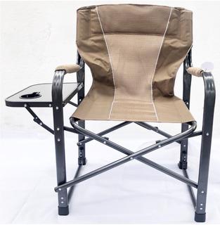Silla Plegable Para Camping Con Mesa Resiste 150 Kg