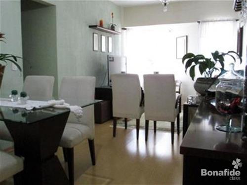 Imagem 1 de 18 de Apartamento - Ap02830 - 4253539