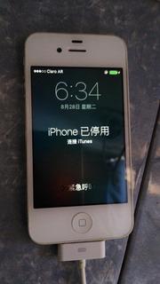 iPhone 4s Liberado..pero Desactivado Iclud