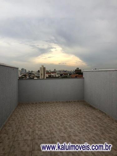 Cobertura Em Condomínio - Vila Alto De Santo André - 74928