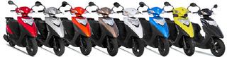 Scooter Suzuki Lindy 125 0km 2021 - Honda Elite 125 (a)