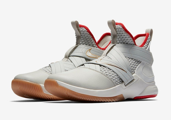 Nuevas!! Zapatillas Basket Lebron Soldier Xii Original Nike