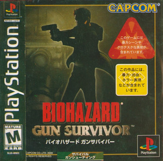 Biohazard Gun Survivor Ps1 Playstation 1 Palermo Z Norte