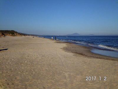 Alquilo Cuchilla Alta ( Sierra Del Mar)