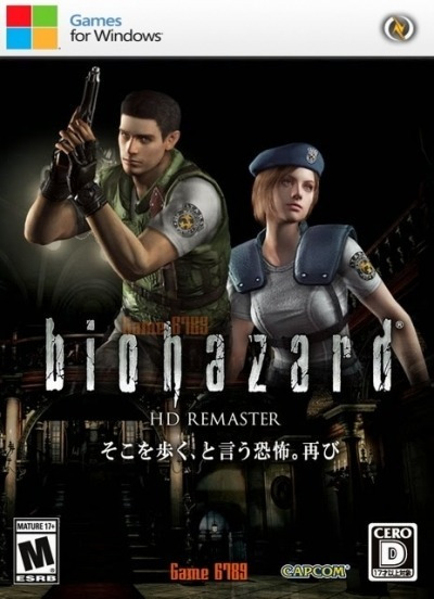 Resident Evil Hd Remaster / Biohazard Hd Remaster - Pc