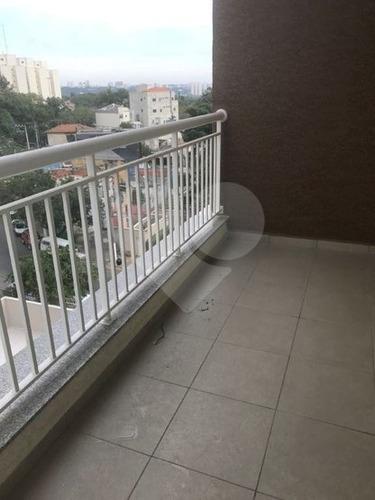 Apartamento - 2 Dorms - 1 Suite - 2 Vagas - Para Venda No Alto Da Lapa - 85-im332378
